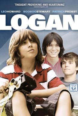 Постер фильма Логан (2010)