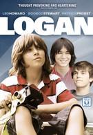 Логан (2010)