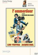 Зануда (1973)