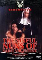Грешные монахини Святого Валентино (1974)