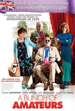 Постер фильма Сборище любителей (2008)