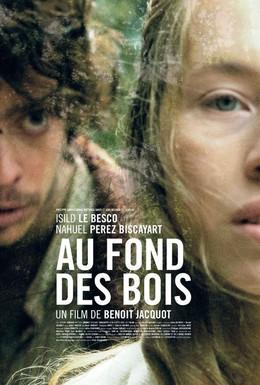 Постер фильма В лесной чаще (2010)