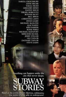 Постер фильма Не прислоняться (1997)