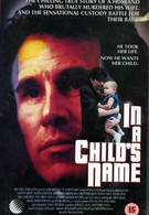 Во имя дитя (1991)