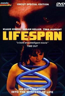 Постер фильма Продолжительность жизни (1975)