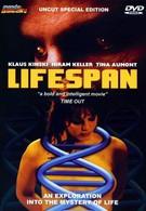 Продолжительность жизни (1975)
