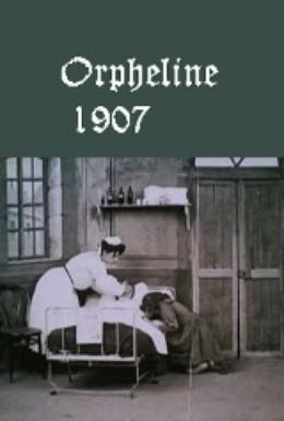 Постер фильма Сиротка (1908)