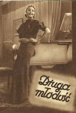 Постер фильма Вторая молодость (1938)