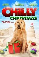 Рождество с Чилли (2012)