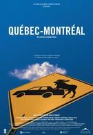 Квебек-Монреаль (2002)