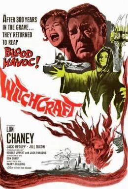 Постер фильма Колдовство (1964)