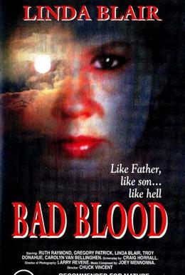 Постер фильма Дурная кровь (1989)