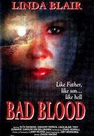 Дурная кровь (1989)
