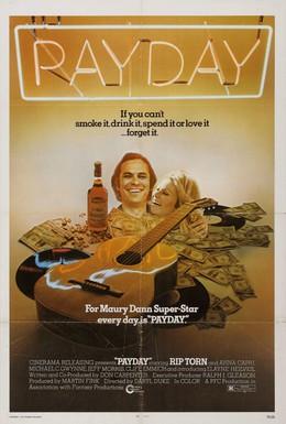 Постер фильма День расплаты (1973)