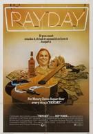 День расплаты (1973)