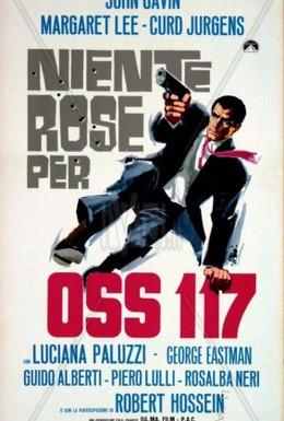 Постер фильма Роз для ОСС-117 не будет (1968)