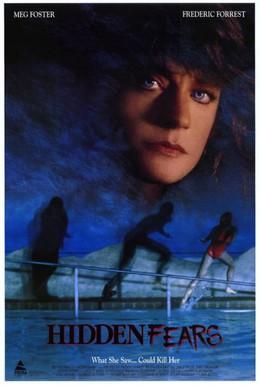Постер фильма Скрытые страхи (1993)