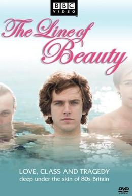 Постер фильма Линия красоты (2006)