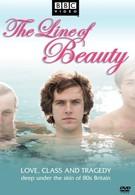 Линия красоты (2006)