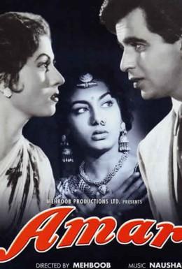 Постер фильма Амар (1954)