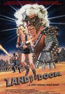 Гиблые земли (1986)