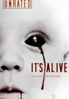 Оно живёт (2008)