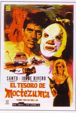 Постер фильма Сокровища Монтесумы (1968)