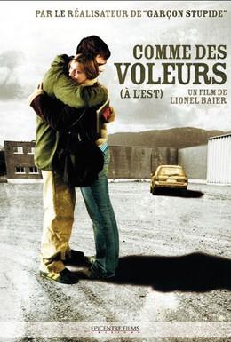Постер фильма Семейная тайна (2006)