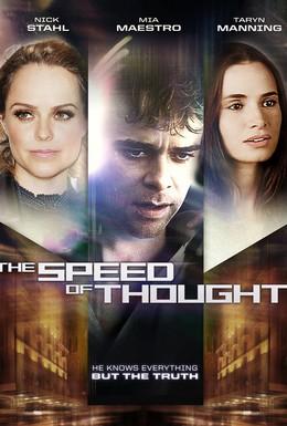 Постер фильма Скорость мысли (2011)
