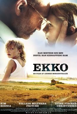 Постер фильма Эхо (2007)