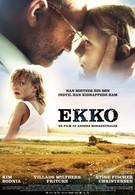 Эхо (2007)