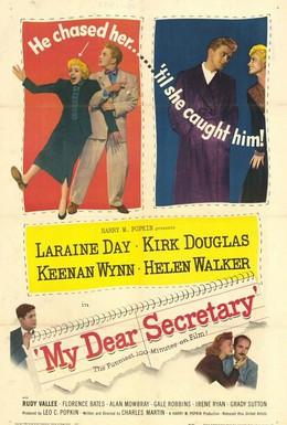 Постер фильма Моя дорогая секретарша (1948)