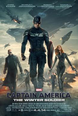 Постер фильма Первый мститель: Другая война (2014)
