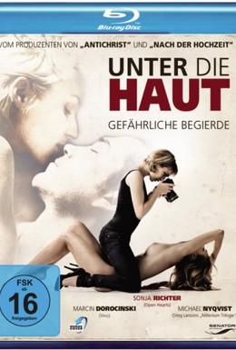 Постер фильма Женщина, которая мечтала о мужчине (2010)