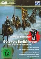 Гёц фон Берлихинген с железной рукой (1979)