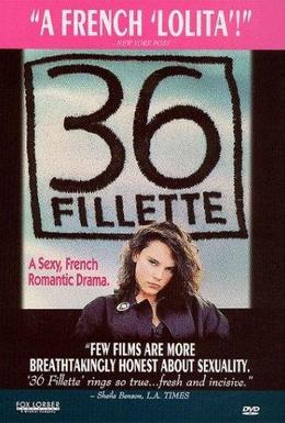 Постер фильма 36-й для девочек (1988)