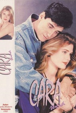 Постер фильма Замарашка (1992)