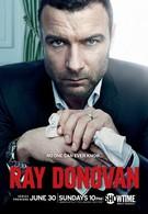 Рэй Донован (2013)