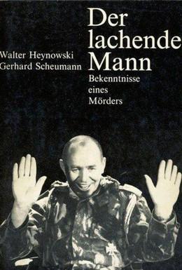 Постер фильма Смеющийся человек: Признание убийцы (1966)