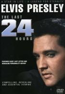 Элвис Пресли: Последние сутки (2005)