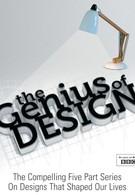 Гениальный дизайн (2010)