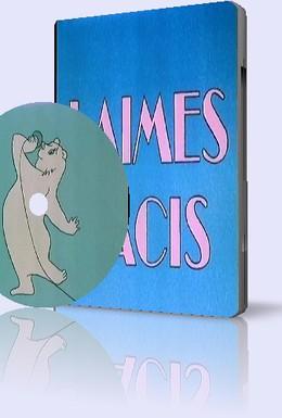 Постер фильма Медведь-чудодей (1985)