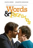 Любовь в словах и картинах (2013)