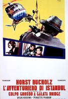 Истамбул 65 (1965)