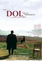Дол (2007)