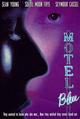 Постер фильма Отель страсти (1997)