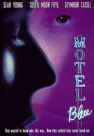 Отель страсти (1997)