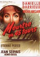 Убийство на 45 оборотах (1960)