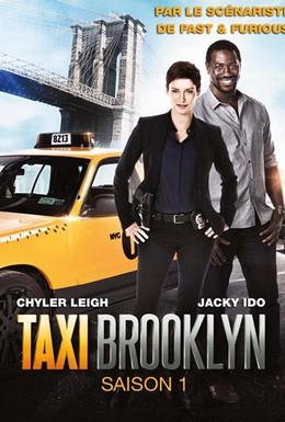 Постер фильма Такси: Южный Бруклин (2014)