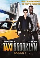 Такси: Южный Бруклин (2014)